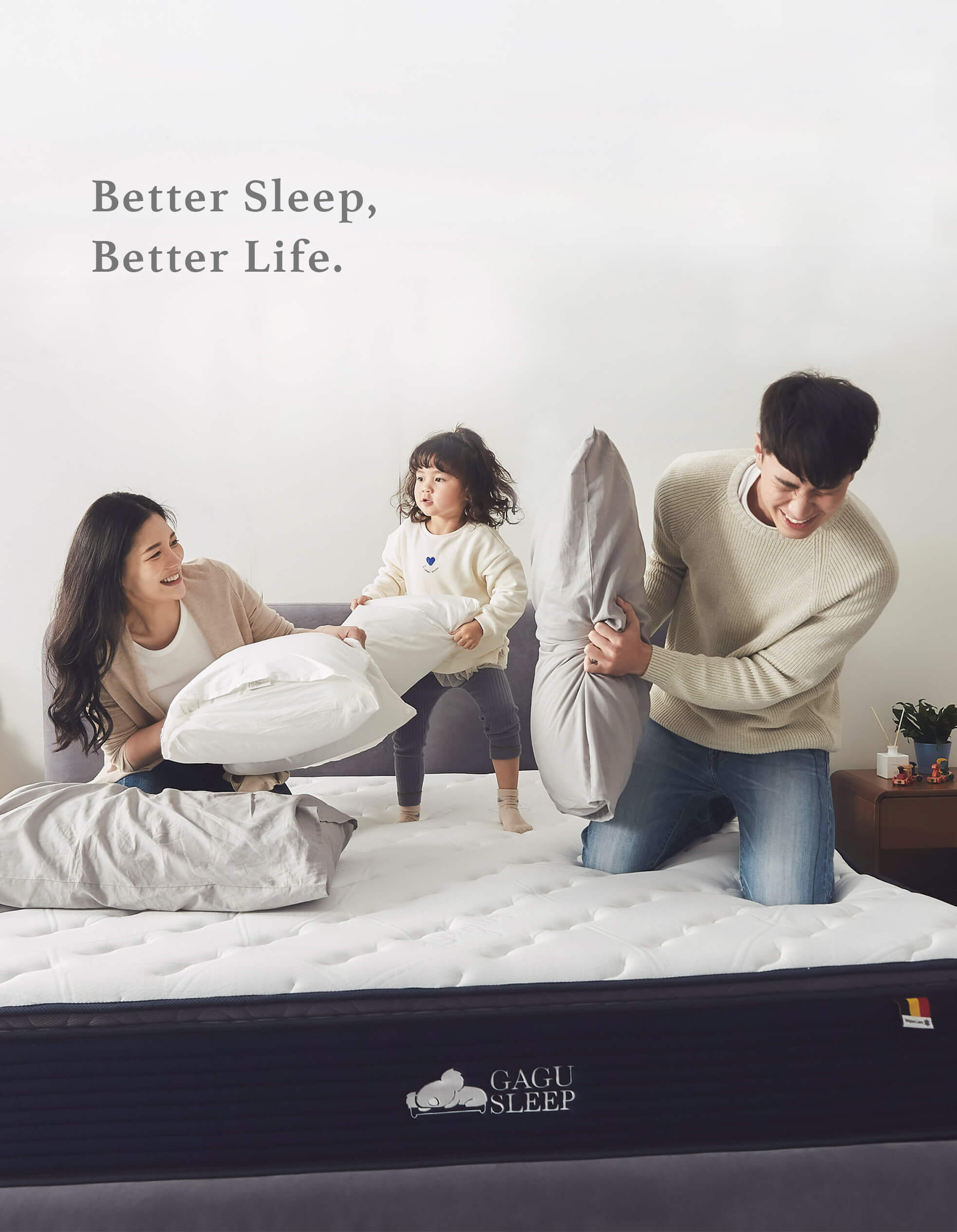 GAGU SLEEP 床墊展示2